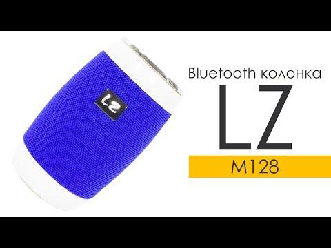 Портативная Bluetooth колонка LZ M128 Red + White