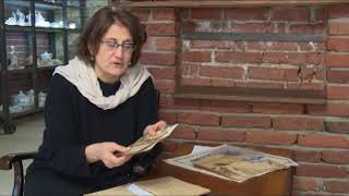 История о найденном сотрудниками антикварной лавки дневнике 19-го века.