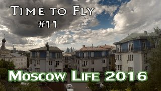 Moscow life from drone. Aerial Phantom 4 footage. Полет над Москвой