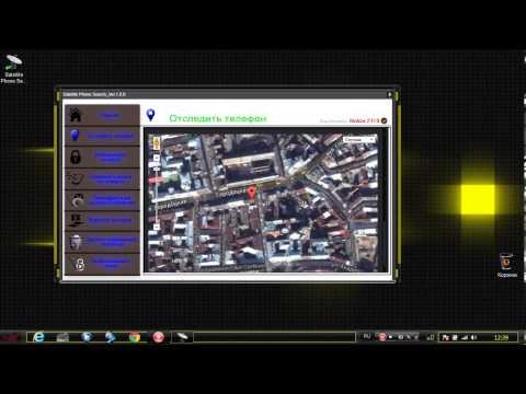 Скачать GTA: San Andreas для Windows 8