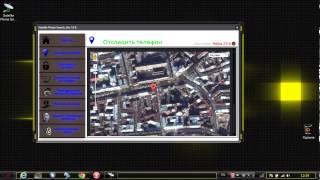 видео Как найти телефон по  IMEI.