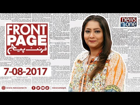 Front Page - 7-Aug-2017 - News One