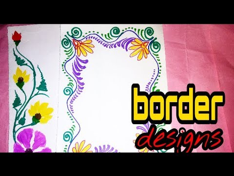 Beautiful border designs for projects  project work ...