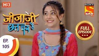 jijaji chhat per hai ep 105 full episode 4th june 2018