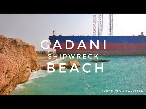 Gadani Rocky Beach - Shipwreck - Expedition Pakistan
