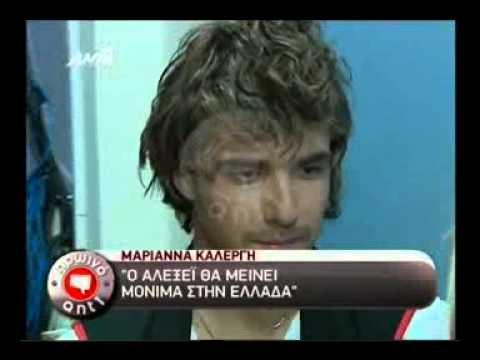 www.gossip-tv.gr Καλλέργη - Αλεξέι μιλούν για τον έρωτά τους