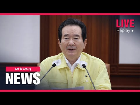 ARIRANG NEWS [FULL]: Medical Interns, Residents In S. Korea On Indefinite Nationwide Strike To Prote