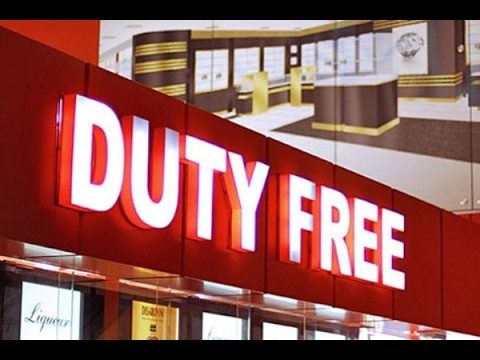 King Power Duty Free – Дьюти Фри на Пхукете