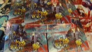 Cardfight! Vanguard:  G Booster Set 4 - Soul Strike Against The Supreme Speed Unboxing!