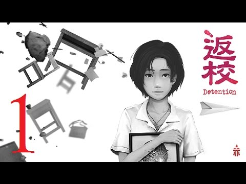 Detention 返校 - Part 1 - TAIWANESE/CHINESE HORROR - Amazing Point N' Click Horror