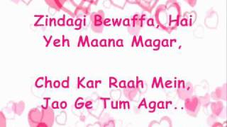 Repeat youtube video Tum Jo Aaye - Once Upon A Time In Mumbai - wid Lyrics -