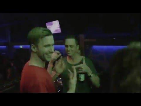 50 Shade of Bae - Teddy Rose - Torrent Nightclub