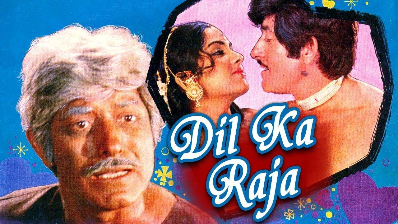 Download Dil Ka Raja (1972) Full Hindi Movie   Raaj Kumar, Waheeda Rehman, Ajit, Indrani Mukherjee