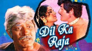 Dil Ka Raja (1972) Full Hindi Movie | Raaj Kumar, Waheeda Rehman, Ajit, Indrani Mukherjee