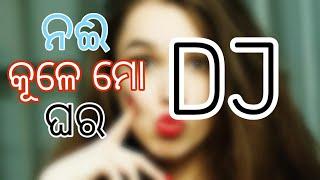 Nai kule mo ghara DJ REMIX_ନଈ କୂଳେ ମୋ ଘର REMIX Odia DJ Song