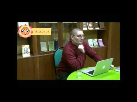 Бхагавад Гита 8.1 - Патита Павана прабху