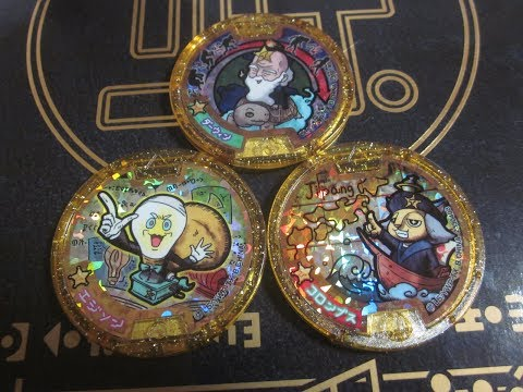 Great Legendary 3 medals Yo-kai Watch Gold Medal Japan Version Sound Voice with QR Code