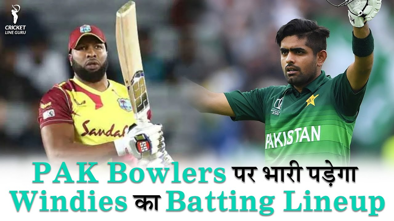 WI vs PAK 2nd T20I: Who Will Win? Match Prediction & Playing XI