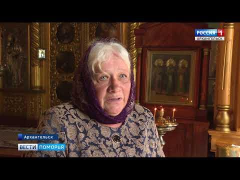 В Архангельске при храме Мартина Исповедника создана приходская служба помощи