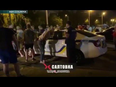 АТН Харьков: На Салтовке водитель микроавтобуса наехал на девятилетнего ребенка - 03.07.2020