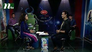 Janar Achhe Bolar Achhe (জানার আছে বলার আছে) | Episode 1775