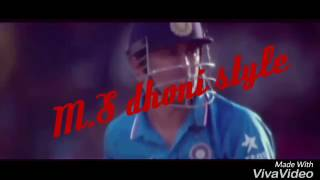 Ms dhoni song