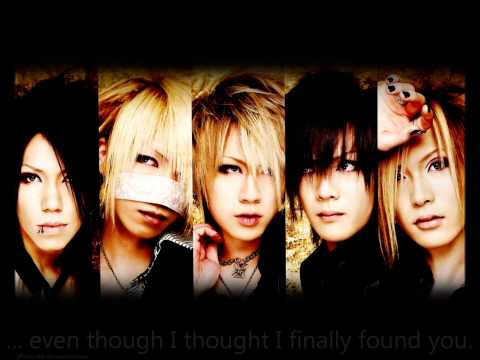 The GazettE- Reila English Translation (Lyrics)