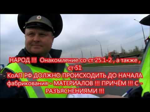 Тольяттинские нюхачи