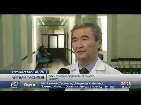 Растет число иностранцев в санаториях Сарыагаша