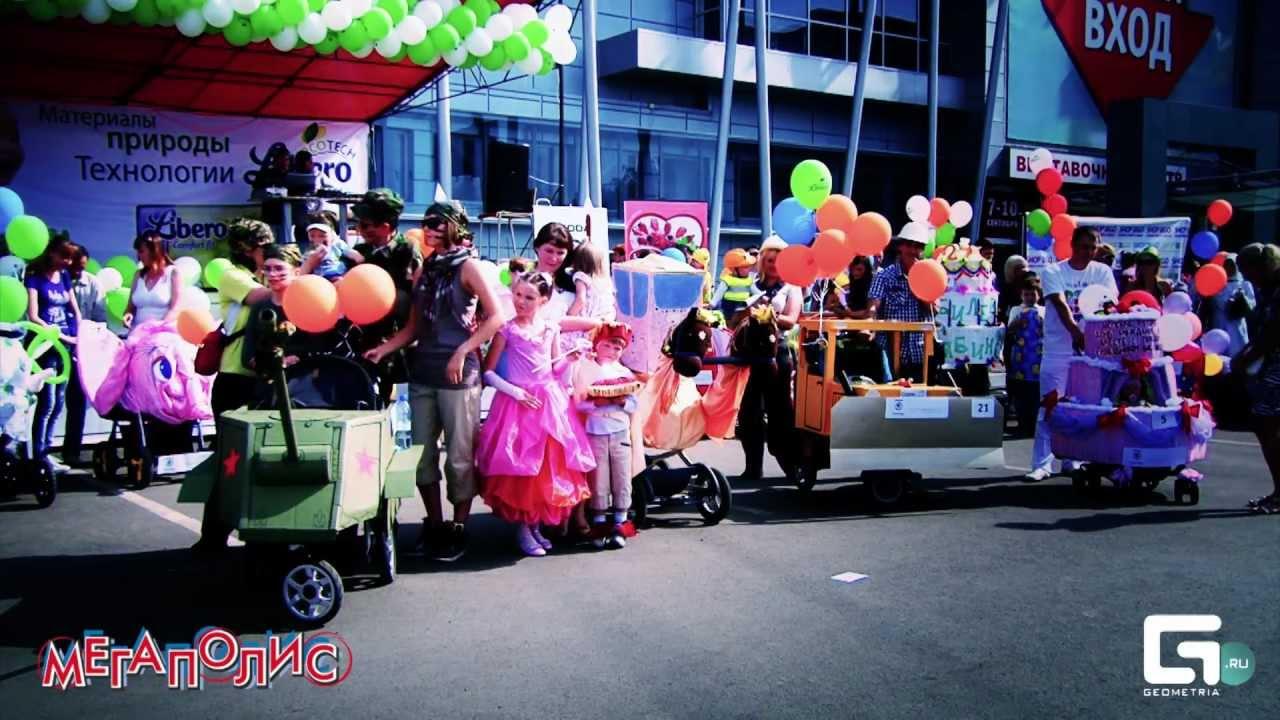 фото парад колясок 2011