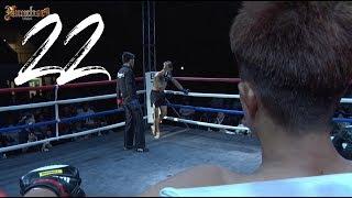 カッパの親分(COMRADE) vs 東郷拓弥(千葉TRIBE)|Number1 vol.23 第22試合