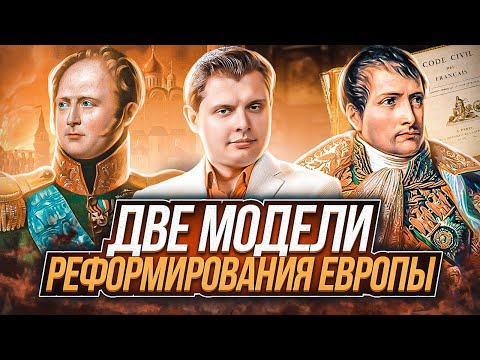 Заседание научного совета ран доклад панасенкова 8744