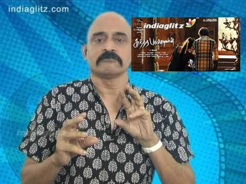 IndiaGlitz Tamil Movies | Interviews | Shooting Spot ...