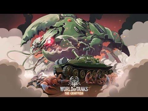 Как победить Босса в World of Tanks The Crayfish (Танки против раков)