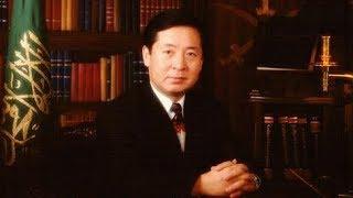 Dr. Sung Hak Kim's Testimony - Ron Wyatt's Discoveries Confirmed
