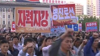 Трамп о КНДР: «долго они не протянут»