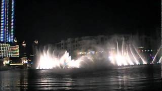 DHL Fountain Show, Dubai.
