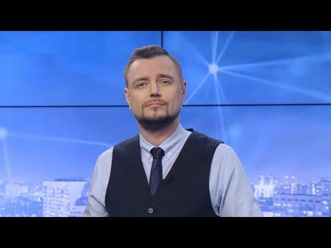 Ціна мосту у Станиці Луганській, Pro новини, 20 листопада