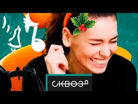 Тина Кароль — слушать онлайн все песни на