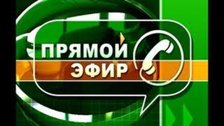 Прямая трансляция - хочу узнать ваше мнение!(, 2013-08-01T17:30:14.000Z)