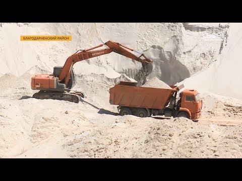 В Благодарненском районе собирают кварцевый песок