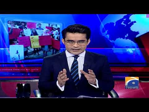 Aaj Shahzaib Khanzada Kay Sath - 11-January-2018 - Geo News