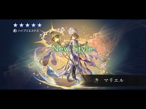 ANOTHER EDEN 2ND ANNIVERSARY GACHA GUARANTEED アナザーエデン