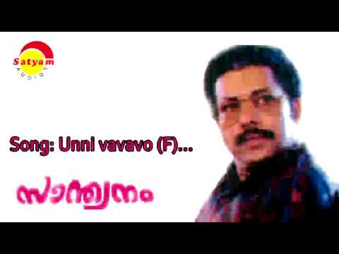 Unni Vavavo F Sandwanam