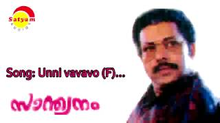 Unni vavavo (F) - Sandwanam