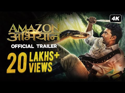 Amazon Obhijaan | Official Trailer ( Hindi...