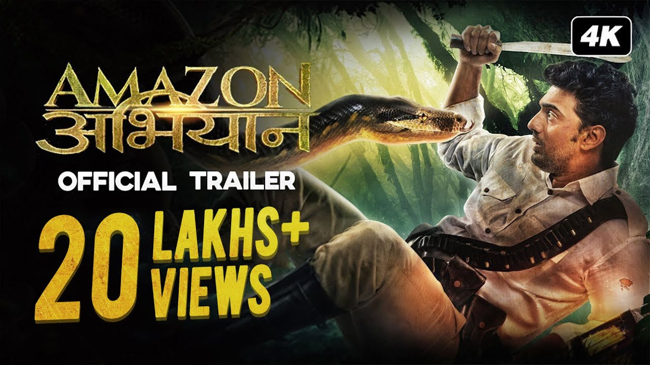Amazon Obhijaan   Official Trailer
