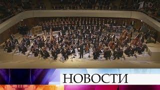 """В концертном зале """"Зарядье"""" Мариинский театр этим вечером исполнит оперу """"Млада"""" Римского-Корсакова."""