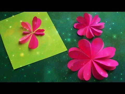 Как вырезать цветочки из цветной бумаги