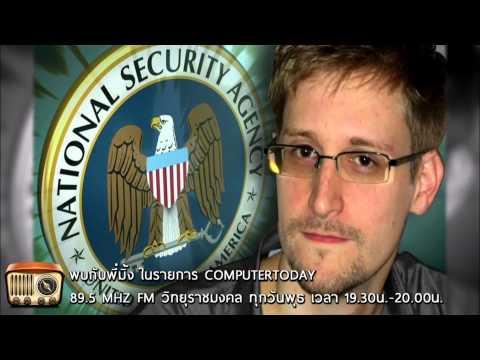 หนัง Snowden